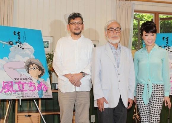 Hhayao-Miyazaki (4)